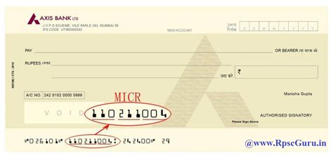 what is micr code in bank important codes used in indian banking industry welcome