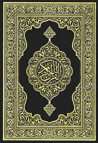 download quran download complete holy quran pdf translation commentary