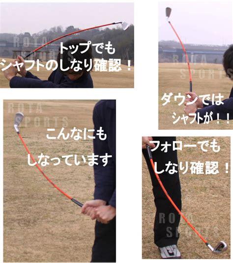 swing doctor auc rota sports rakuten global market the training
