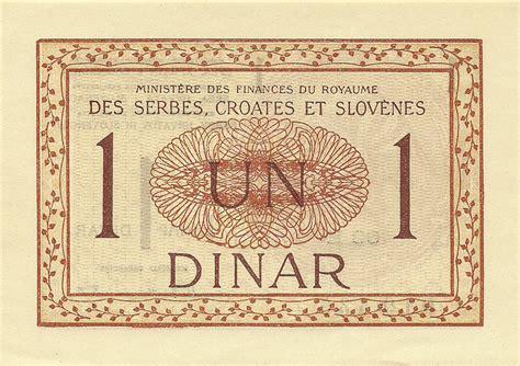 Dinar Syari description of 1 dinar 1919
