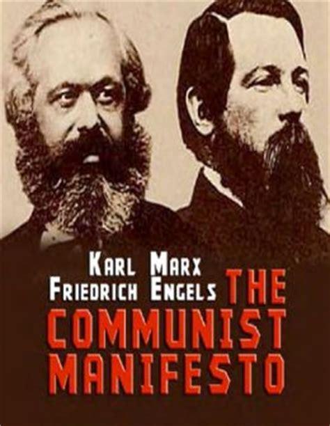 the communist manifesto skeptical reader series books the communist manifesto by karl marx 9781291357202