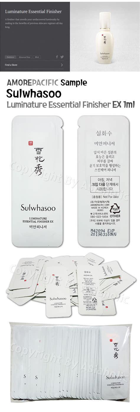 sulwhasoo luminature essential finisher ex 1ml x 100pcs