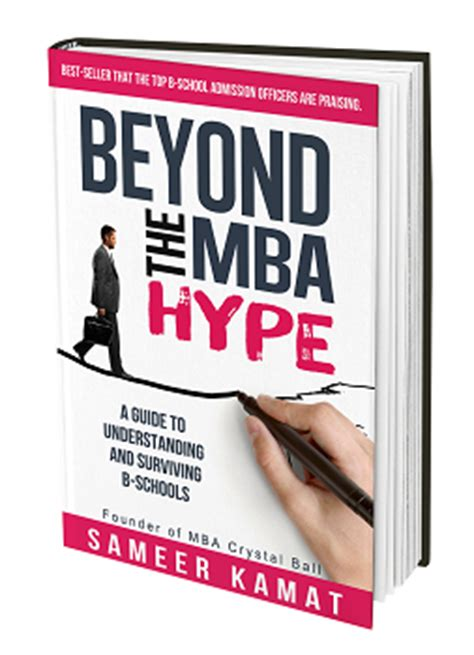 Best Mba Books Free by What Why Mba Books Won T Tell You Mba