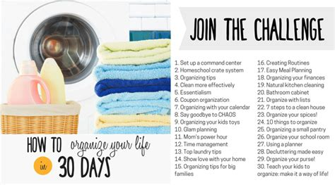 organize your life how to organize your life in 30 days join the challenge