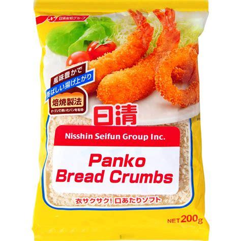 Panko Breadcrumb panko crumbs vs bread crumbs