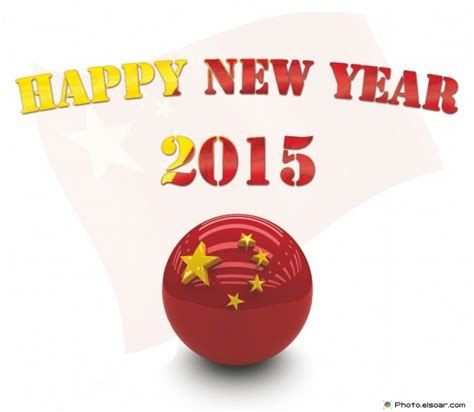 new year 2015 in china exclusive happy new year 2015 multi languages phrases
