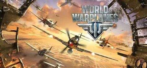 World Of Warplanes Code Giveaway - world of warplanes closed beta key giveaway