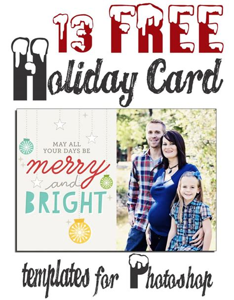 free photo card templates 1000 ideas about card templates on