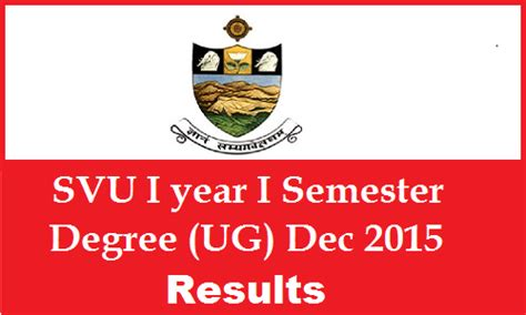 Svu Mba 1 Sem Results 2016 by Released Sv I Year I Semester Ug Degree
