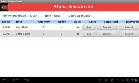 table layout menu android android multiple onclick of a button in tablelayout