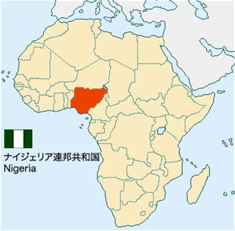 africa map nigeria nigeria africa images search