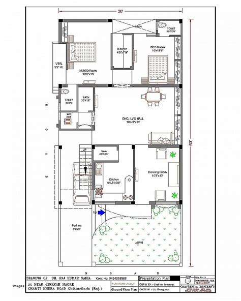 house map design 25 x 50 house plan awesome 25x50 house plan 25x50 house plan lovely collection house map 25 x 45 s the