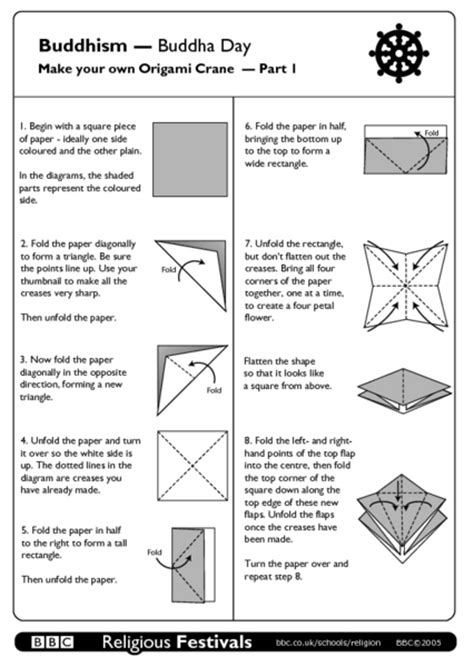 Origami Worksheets - origami worksheet wiildcreative