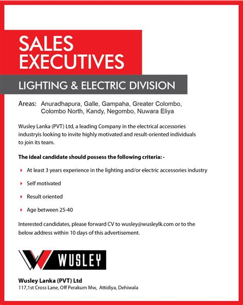 sales executive vacancy jobs vacancies in sri lanka top