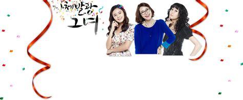 Jual Dvd Glowing She Korea Drama Korea jual dvd glowing she order segera kontak sms wa 083144513778 grosir tutorial