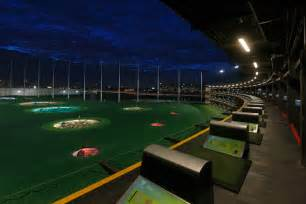 Top Golf Hours Topgolf Houston Katy The Ultimate In Golf Food