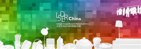 lifestyle design lifestyle design research network of china