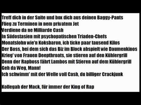 Lamborghini Kickdown by Lamborghini Kickdown Lyrics Youtube