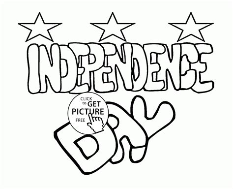Indian Independence Day Coloring Pages by Independence Day Coloring Pages Bltidm