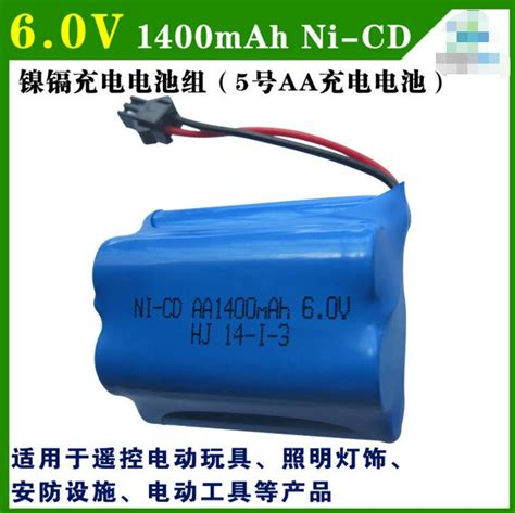 Battery Ni Cd Aa 1400mah 7 2v buy wholesale nicd 1 2v 1500mah batteries from