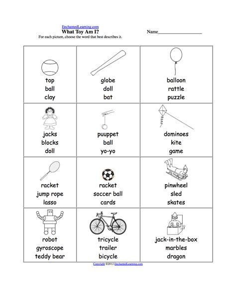 spelling worksheets sports at enchantedlearning