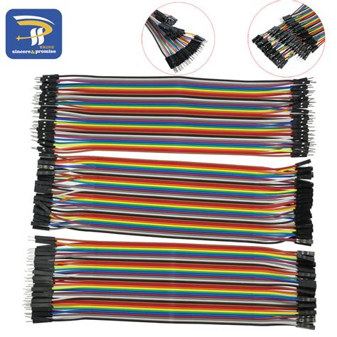Dupont Line 120pcs 20cm dupont line 120pcs 20cm to to and
