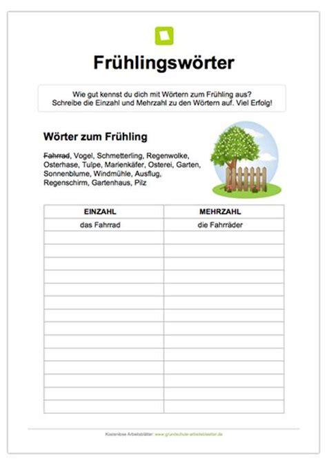 Mit Freundlichen Grüßen Lehrer Die Besten 25 Wortr 228 Tsel F 252 R Kinder Ideen Auf Logop 228 Die Arbeitsblatt Deutsche
