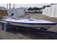 hallett boats for sale by owner hallett powerboats for sale by owner