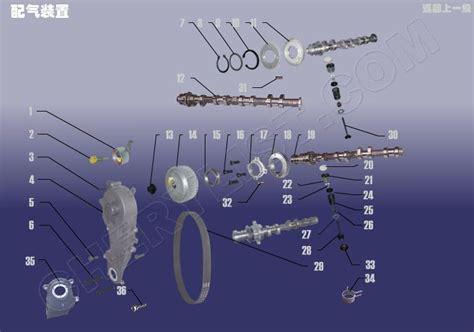 Ekspansi Valve Chery Qq chery automobile qq sweet auto parts valve mechanism