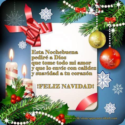 cortos navidad mensajes cortos de navidad y a 241 o nuevo motivadores
