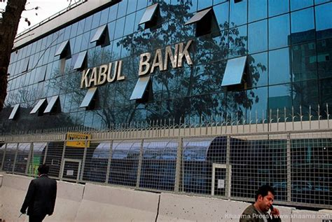 kabul bank ghani issues decree on re opening of kabul bank