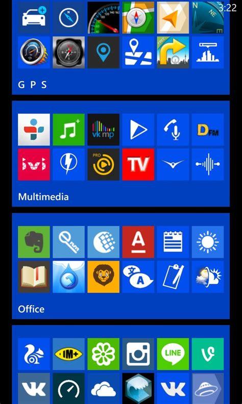nettoyer applications nokia 1320 nokia lumia 1320 apps nokia product reviews check