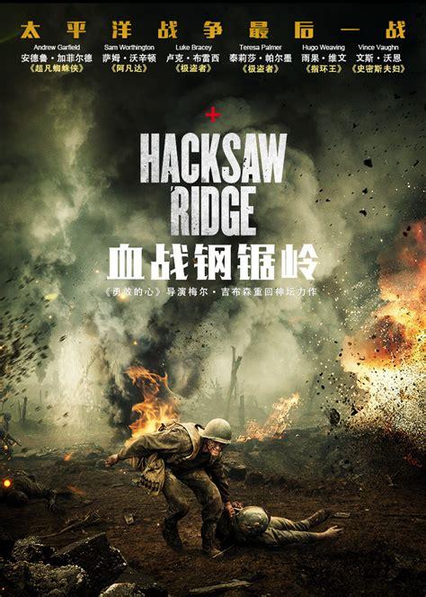 Stream Hacksaw Ridge Online Free hacksaw ridge