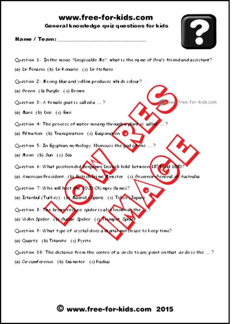 grade trivia questions  answers printable