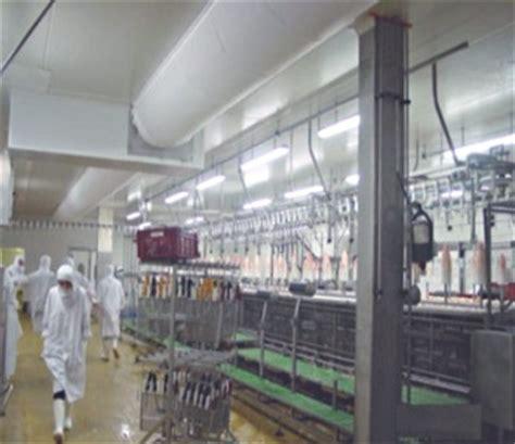 bureau d 騁ude froid industriel froid industriel frigoriste orthez bayonne 65 pau 64 mont