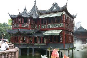 Chinese Home File Shanghai Huxinting Tea House Jpg