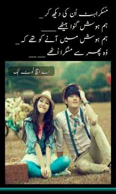 urdu sad poetry wallpapers pictures places