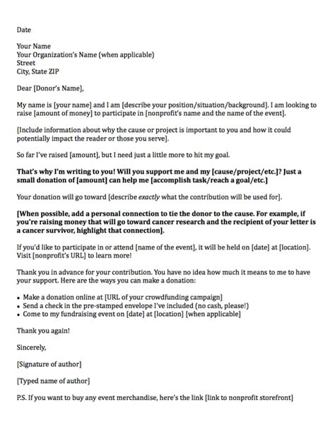Knowhow Appeal Letter Donation Request Letters Asking For Donations Made Easy