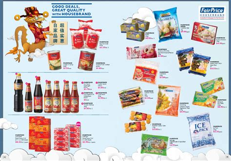 new year ntuc ntuc new year 28 images ntuc new year 28 images ntuc