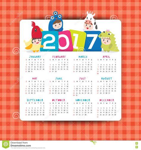 template 2017 calendar kids calendar template