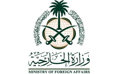 Mofa Check Online by Visa Mofa Gov Sa Saudi Arabia Visa Status Track Online