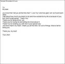 Sample Break Letter Your Boyfriend long romantic love letter to your boyfriend sample templates