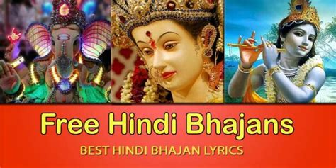download free mp3 krishna bhajan nigamananda bhajan mp3 seotoolnet com