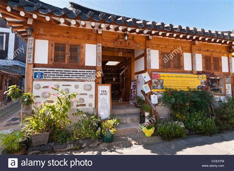 buy a house in korea traditional korean house in bukchon hanok village which is now used stock photo