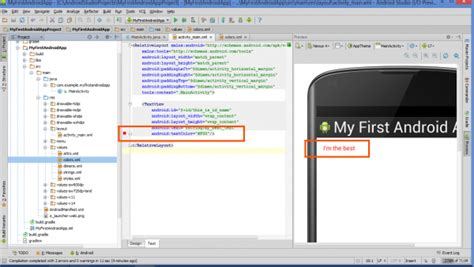android convert layout xml to code lesson how to change a color of text and background in