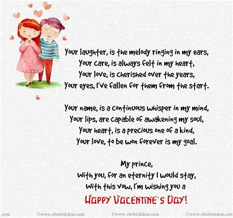 happy valentines day to my husband poems valentines poems for your husband poems with images