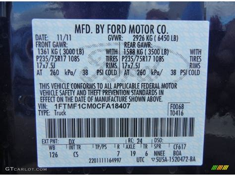 2012 f150 color code dx for blue pearl metallic photo 57568516 gtcarlot