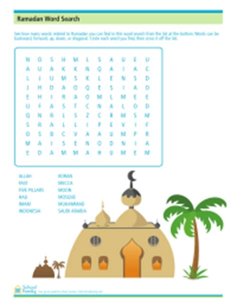 word search ramadan printable more holiday worksheets schoolfamily