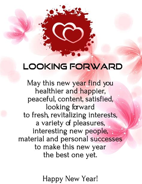 happy new year 2018 love poems with images hug2love