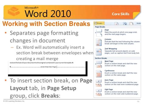 section breaks in word word lesson 5b page section breaks